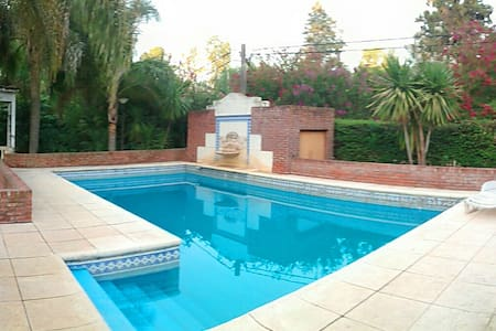 Nice House in Funes (Rosario) to spend the summer - Funes