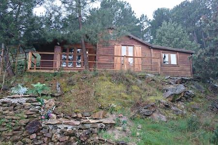 Maravillosa cabaña de madera - La Atalaya - 自然小屋