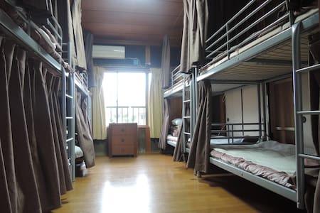 NPL 2 min Tobu Station - Dormitory - Никко