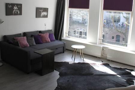 Super centraal groot app aan gracht - Utrecht - Apartment