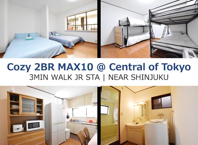 Cozy 2BR APT|10min Shinjuku|3min JR Sta|WiFi|MAX10