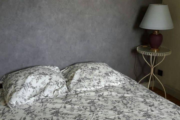 Tranquilité en ville - Châtellerault - Apartment
