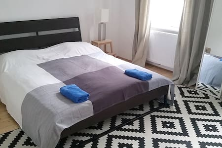 Cosy Home in Central Vienna - Vienna - Apartmen