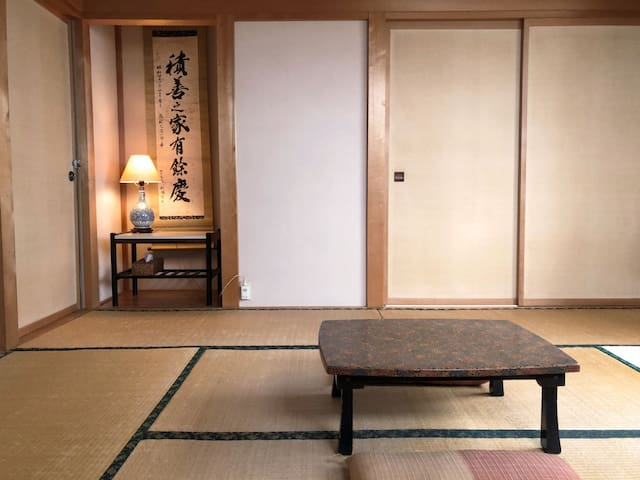Tatami Room for 2