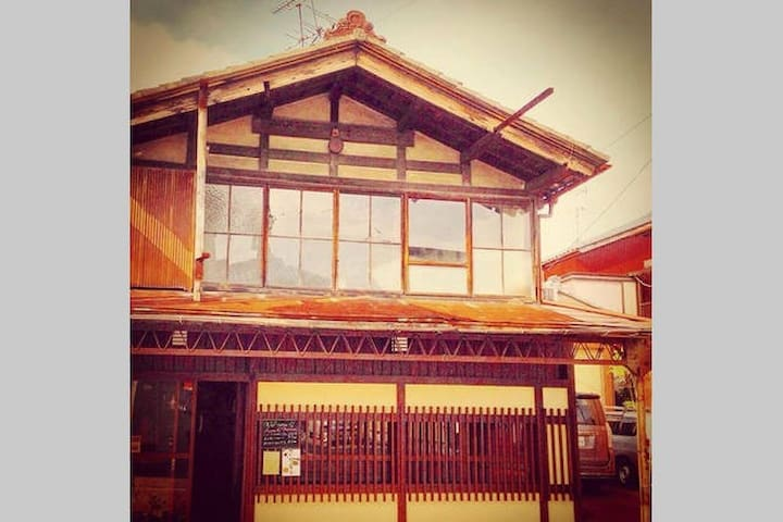 Traditional Wooden House...PART2