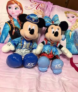 JAPAN Disneyland 舞浜駅 東京ディズニーランド シー - 浦安市