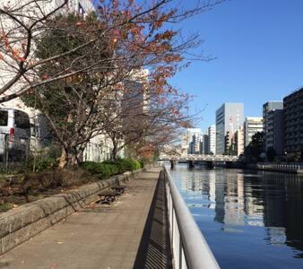 Tokyo Center TAMACHI2 - Minato