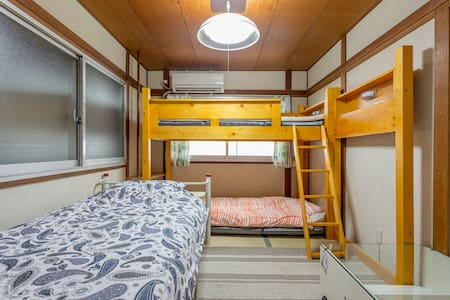 3 ppl dorm in Ebisucho - Osaka City - Huis