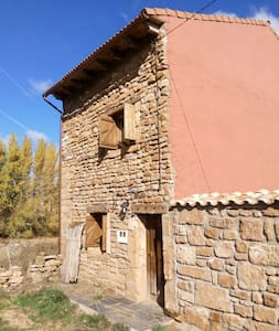 Casa Rural La Tormenta - Albendiego - 独立屋