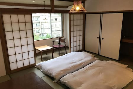 Guest house with hot spring ★Tatami Room