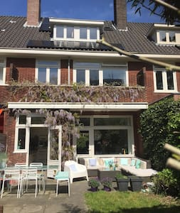 Family home 20 minutes to Amsterdam city centre - Heemstede - Haus