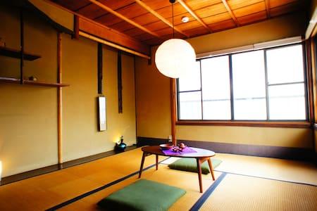 Kyoto Guest House Near Palace/Japanese room 2F - Kamigyō-ku, Kyōto-shi
