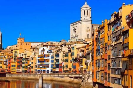 La casa en Girona - Girona - Lägenhet