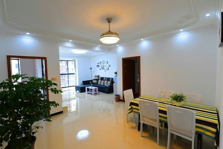 张家界民宿天门壹号小区两室公寓 - Zhangjiajie - Appartement