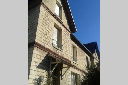Huge Family's Home - 1 double bed room - Compiègne