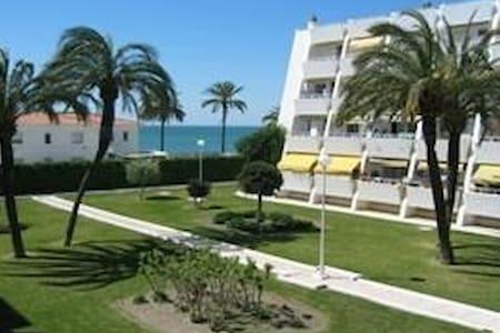 Estudio de LUJO JUNTO AL MAR - Caleta de Vélez - Apartamento