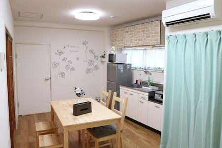 從2分鐘!在寬敞的房間❤︎群體和家庭般的立即☆日式西式站難波道頓堀最佳!#19 - Naniwa-ku, Ōsaka-shi - 公寓