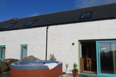 Threave Cottage - Dalbeattie