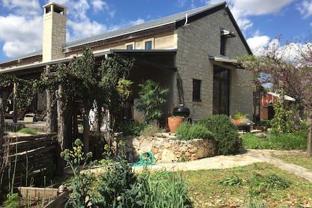 Cozy European Lofthouse on a 10-acre retreat - Wimberley