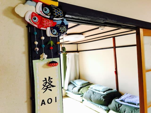 【葵】/下鴨神社まで徒歩3分!京都を感じるほっこりお宿 Simple stay in Kyoto!