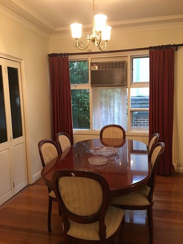 Glen Waverley VIC 3150墨尔本格兰 - Glen Waverley - Villa
