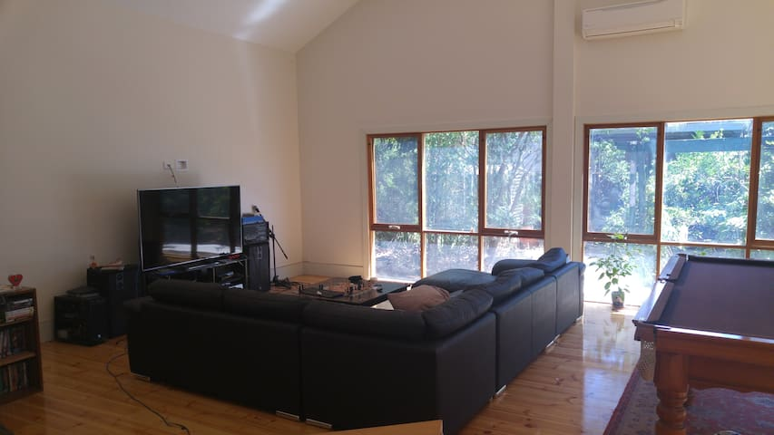 Forestville, one bedroom in house. - Forestville - House