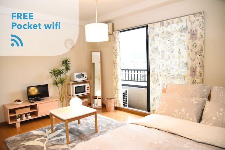 New Small cozy room 503 Free Pocket wifi + 2 Bikes