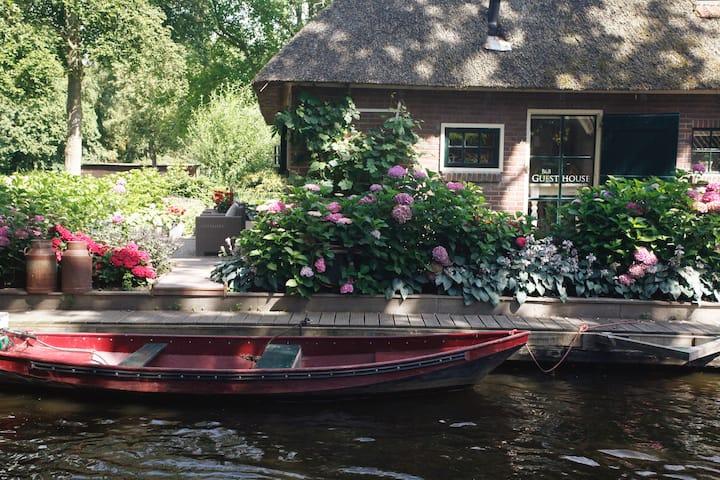 Plompeblad  Guesthouse Giethoorn