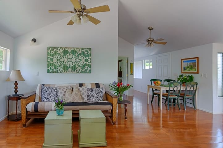 Two Bedroom Green Turtle House-Paia/North Shore