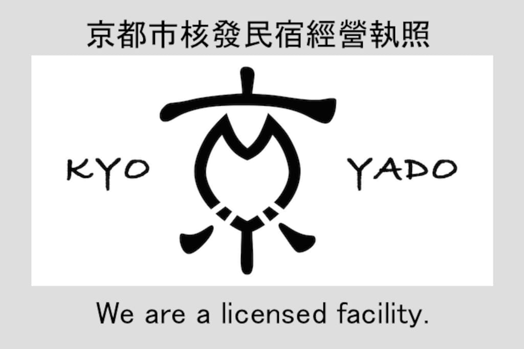 We are registered for the hotel license.