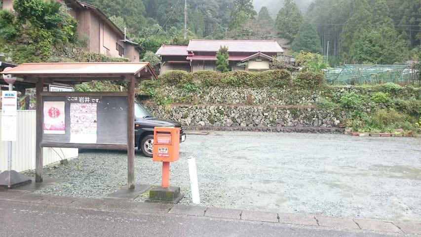 日本一の清流宮川沿いにある一軒家 - 多気郡
