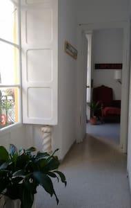 Apartamento para la Bienal de Famenco de Sevilla - Appartamento