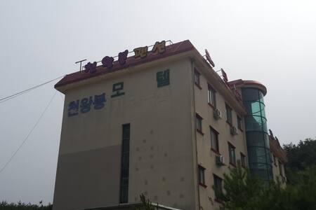 지리산천왕봉펜션 - Jucheon-myeon, Namweon