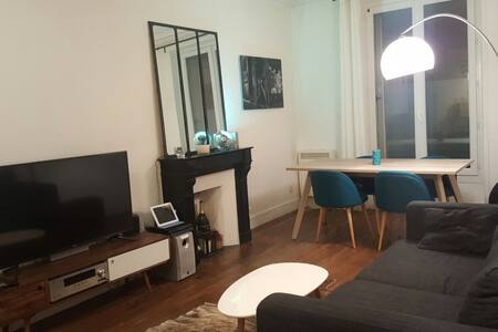 Montmartre Cosy & Design Flat - Paris - Apartment