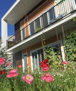 Sunshine and nature - In the city! - Sherbrooke - Rumah