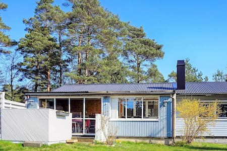 4 star holiday home in KIVIK