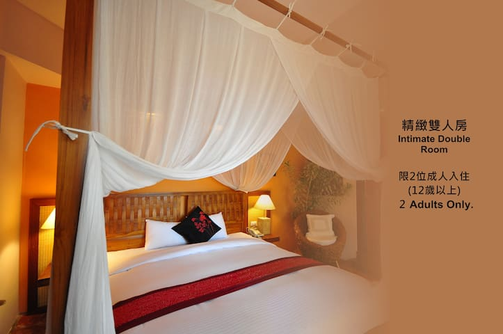 Intimate Double Room