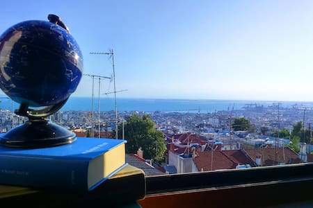 Magnificent view  Loft Near CityCenter - Thessaloniki - Apartment