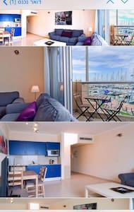 sea- apartment facing the marina and the sea - Hod Hasharon