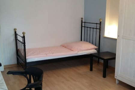 2 Zimmer Appartement für  2 - 4 Personen. - Nidderau - Huoneisto