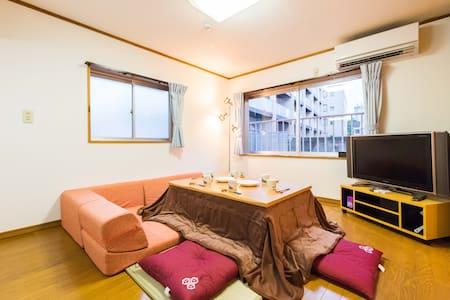★Near station 3minutes!Good location!Kotatsu! #144 - Nakano-ku - Lakás