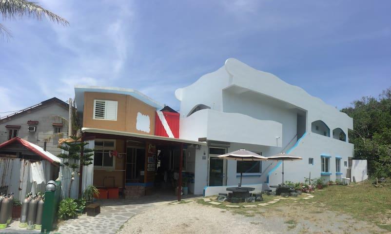 綠島火燒島潛水度假中心-雙人精緻套房1F - Lvdao Township - Apartmen