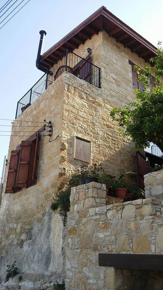 Iro's Beautiful Stone House