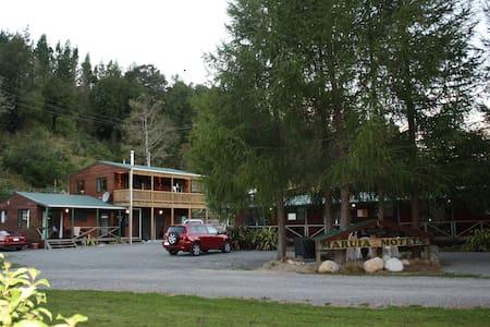 Maruia Motels