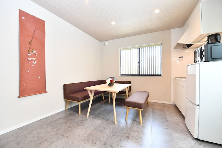 6min to St./1min to bus stop// New Family HouseB!