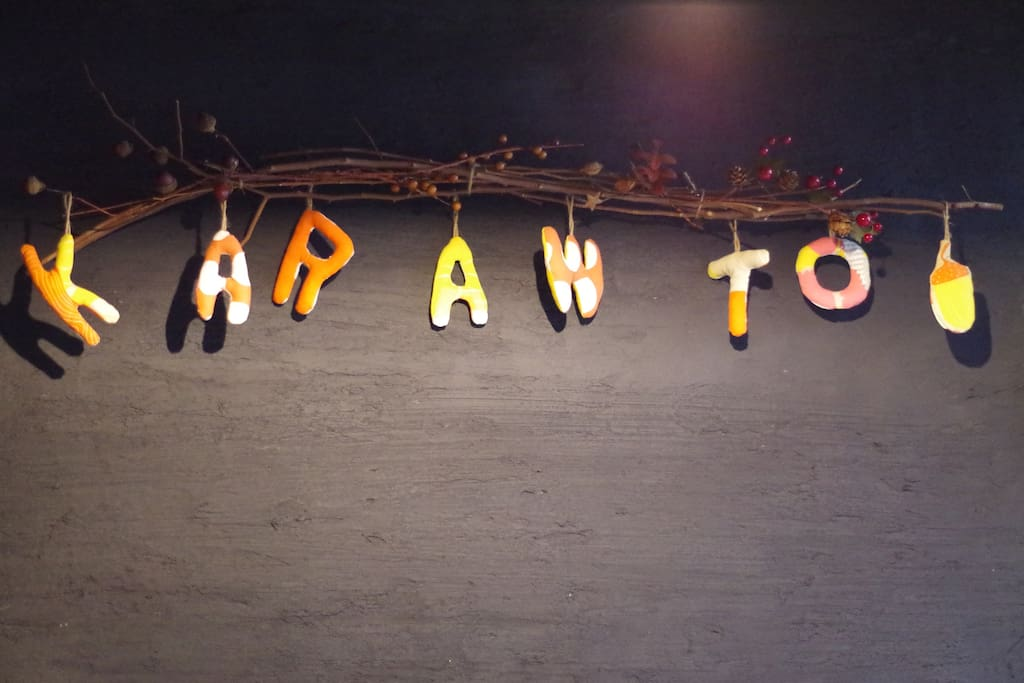 Welcome to KARAWOTO!