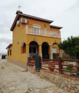 Casa Rural La Clara