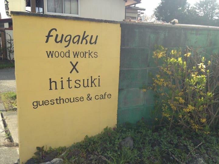 Mt.Fuji Historical Oshihouse,hitsuki【for 2 people】