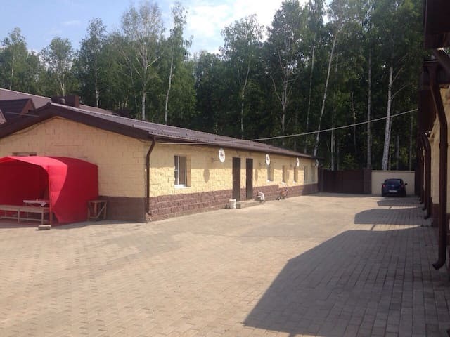 "Уютная квартира-студия на оз.""Банное"" - Abzelilovskiy rayon - Pis"
