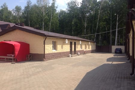 "Уютная квартира-студия на оз.""Банное"" - Abzelilovskiy rayon"